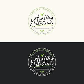 Étiquette d'insigne lettrage d'aliments sains feuille de nutrition pour le logo de repas de produit