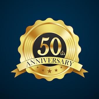 Étiquette d'insigne d'or de luxe de célébration d'anniversaire, illustration vectorielle