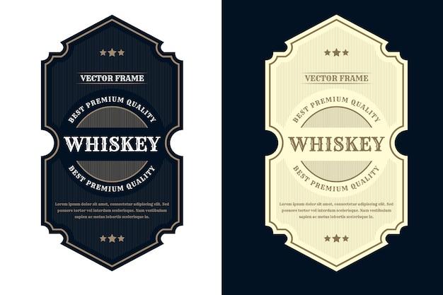 Étiquette de logo de cadres de luxe royal vintage pour les étiquettes de bouteille d'alcool et de boissons de whisky de bière