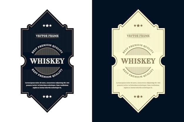 Étiquette de logo de cadres de luxe vintage