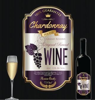 Étiquette de luxe de vin d'or