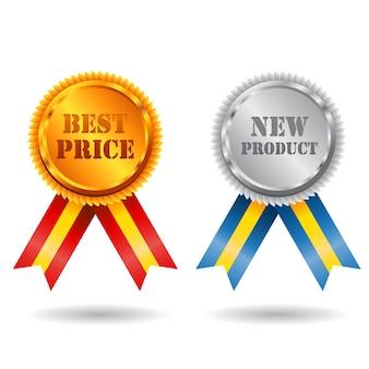 Étiquette de meilleur prix or et argent avec rubans