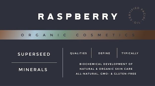 Étiquette minimale. étiquette vintage typographique moderne, étiquette, autocollant pour marque naturelle, emballage de beauté. étiquette minimale de design rétro, étiquette de cosmétiques biologiques, style old school, typographie.