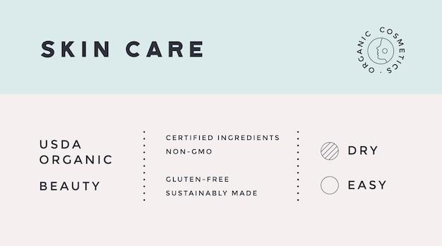 Étiquette minimale. étiquette vintage typographique moderne, étiquette, autocollant pour marque naturelle, emballage de beauté.