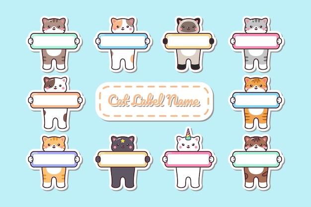 Étiquette de nom d'étiquette de maintien de chat mignon kawaii