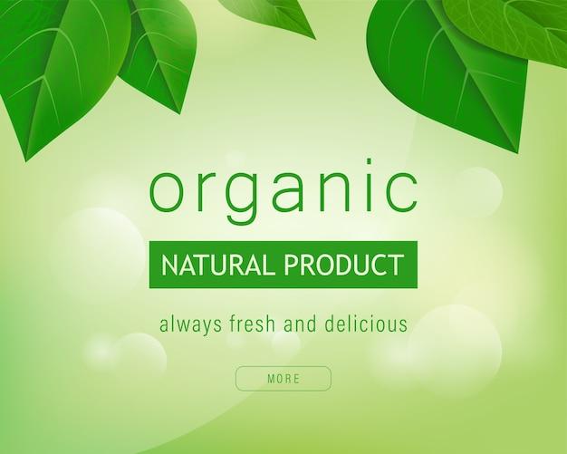 Étiquette organique fond vert naturel avec feuilles.