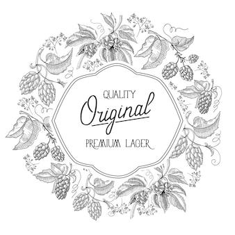 Étiquette originale de cadre figuré en filigrane de cercle