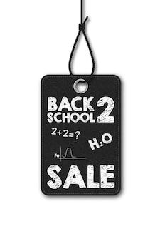 Étiquette promotionnelle de retour à l'école à prix réduit.