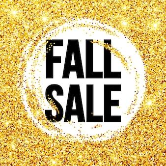 Étiquette promotionnelle des soldes d'automne. modèle de paillettes dorées pour bannière, affiche, certificat. or d'automne scintillant. illustration vectorielle eps10