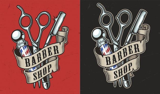 Étiquette de salon de coiffure vintage
