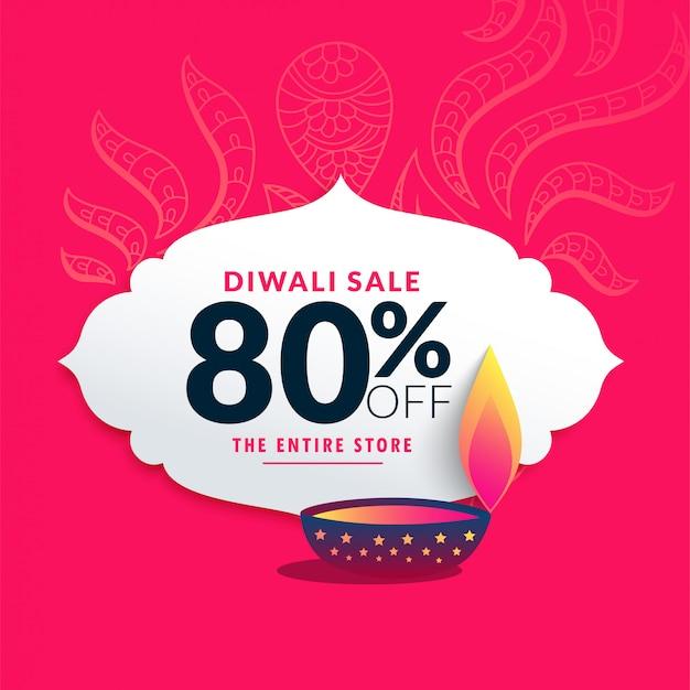 Étiquette de vente diwali et conception de bannière de prix discout