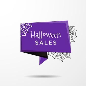 Étiquette de vente d'halloween en style origami