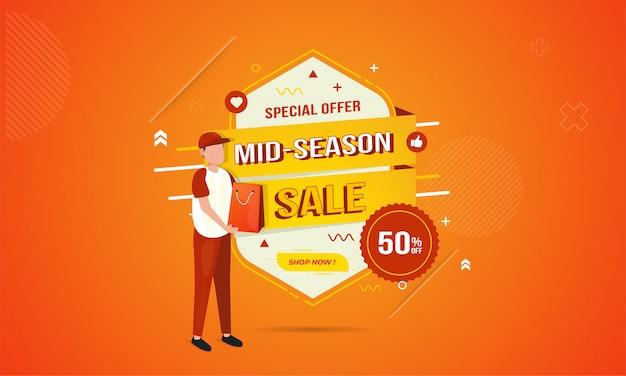 Étiquette de vente de mi-saison pour les bannières de promotion du commerce électronique