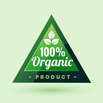 Étiquette verte ou autocollant 100% produit biologique certifié