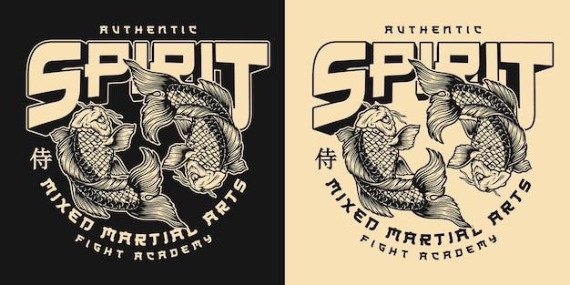 Étiquette vintage mma japanese fight academy avec inscriptions et carpes koi sur fond clair et foncé. traduction du japon - samouraï
