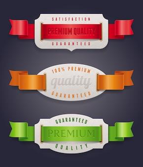 Étiquettes en carton de qualité avec des rubans de soie de couleur. label de qualité premium.
