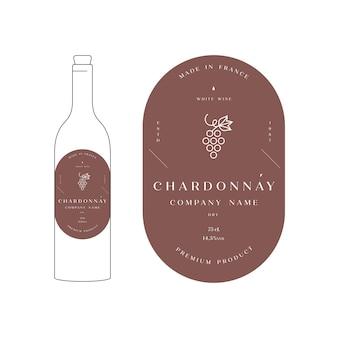 Étiquettes de conception d'illustration pour l'illustration du vin