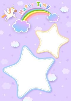 Étoile arc-en-pluie