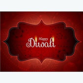 Étonnant fond diwali de voeux avec la décoration paisley