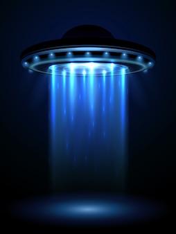 Étrangers ufo