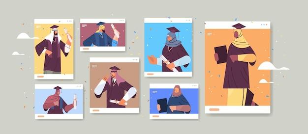 Étudiants diplômés arabes dans les fenêtres de navigateur web diplômés arabes célébrant le diplôme universitaire c