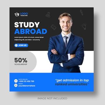 Étudier à l'étranger modèle de bannière de publication de médias sociaux modernes