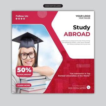 Étudier à l'étranger publication sur les réseaux sociaux ou flyer carré de l'éducation