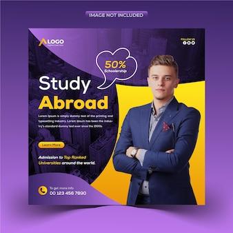 Étudier à l'étranger publication sur les réseaux sociaux et modèle de bannière web