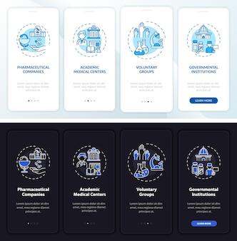Étudiez l'écran de la page de l'application mobile d'intégration de la charité avec des concepts