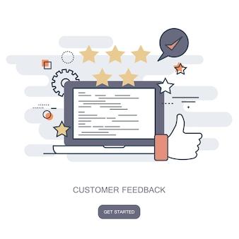 Évaluation et évaluation de l'évaluation du site web