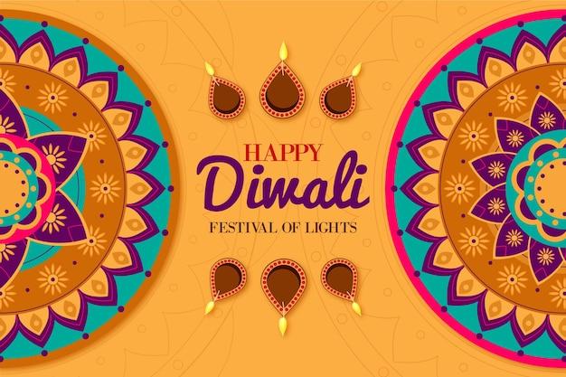 Événement culturel de diwali design plat