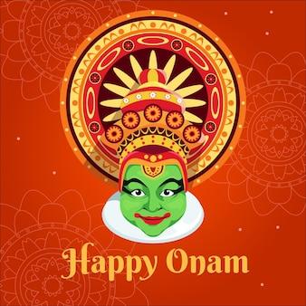 Événement du festival onam