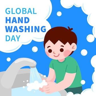 Événement de la journée mondiale du lavage des mains