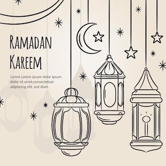 Événement de ramadan dessiné à la main
