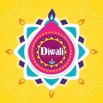 Événement religieux de diwali design plat