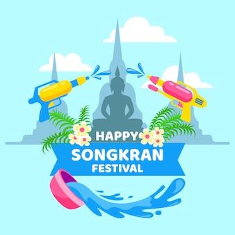 Événement de songkran au design plat