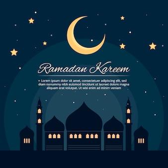 Événement traditionnel du ramadan et lune