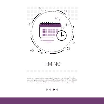 Evénements de synchronisation de gestion du temps