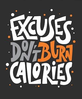 Les excuses ne brûlent pas les lettres de calories