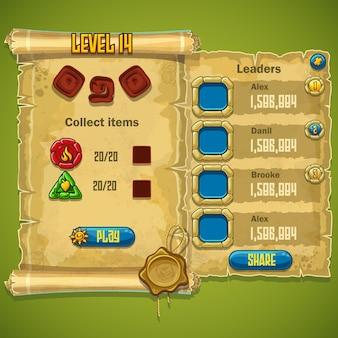 Exemple du niveau de fenêtre sélectionné pour le jeu