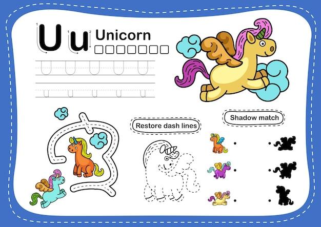 Exercice de lettre de l'alphabet u-licorne avec vocabulaire de dessin animé