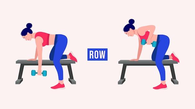 Exercice de rangée femme entraînement fitness aérobie et exercices