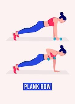 Exercice de rangée de planches