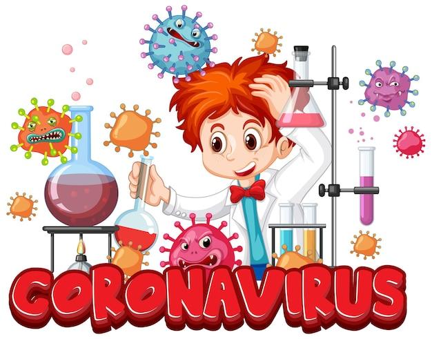 Expérience de chercheur pour le vaccin contre le covid-19