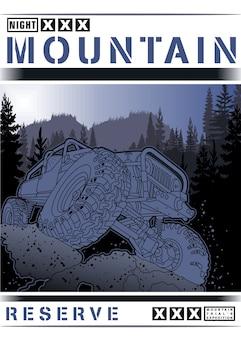 Explorer la colline, illustration de vecteur de voiture