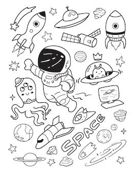 Explorer dans le ciel doodle