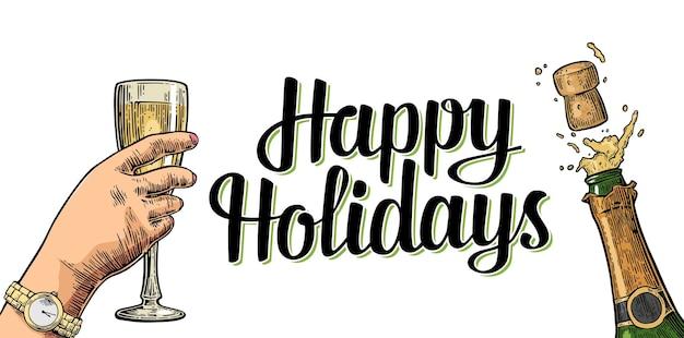 Explosion d'une bouteille de champagne avec du liège et un verre de prise de main féminin. lettrage de joyeuses fêtes. illustration de gravure de couleur vectorielle vintage pour joyeux noël, nouvel an. isolé sur fond blanc
