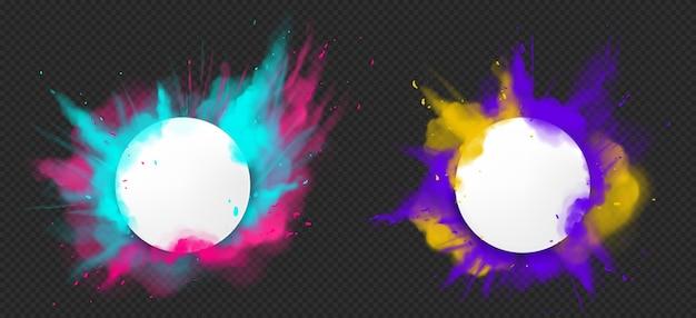Explosion de poudre de peinture avec rond