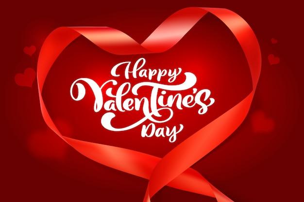 Expression de calligraphie happy valentines day avec coeurs en maille.