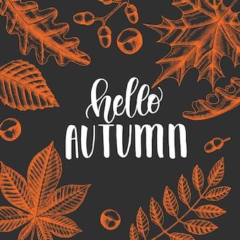 Expression de calligraphie de lettrage d'automne - j'aime l'automne. carte d'invitation avec citation de motivation faite à la main avec des feuilles dessinées à la main dans un style de croquis. conception de vecteur